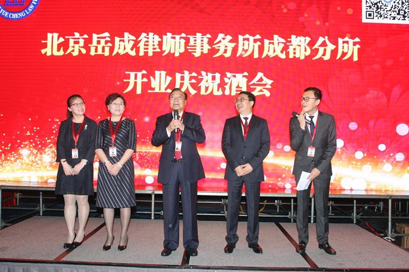 20180119律师世家:北京岳成律师事务所二十五年传奇历程-2.jpg