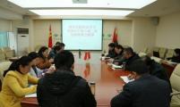 云南省威廉希尔登录协及时传达中国威廉希尔登录协八届三次全国理事会精神