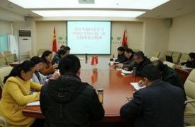 云南省计生协及时传达中国计生协八届三次全国理事会精神
