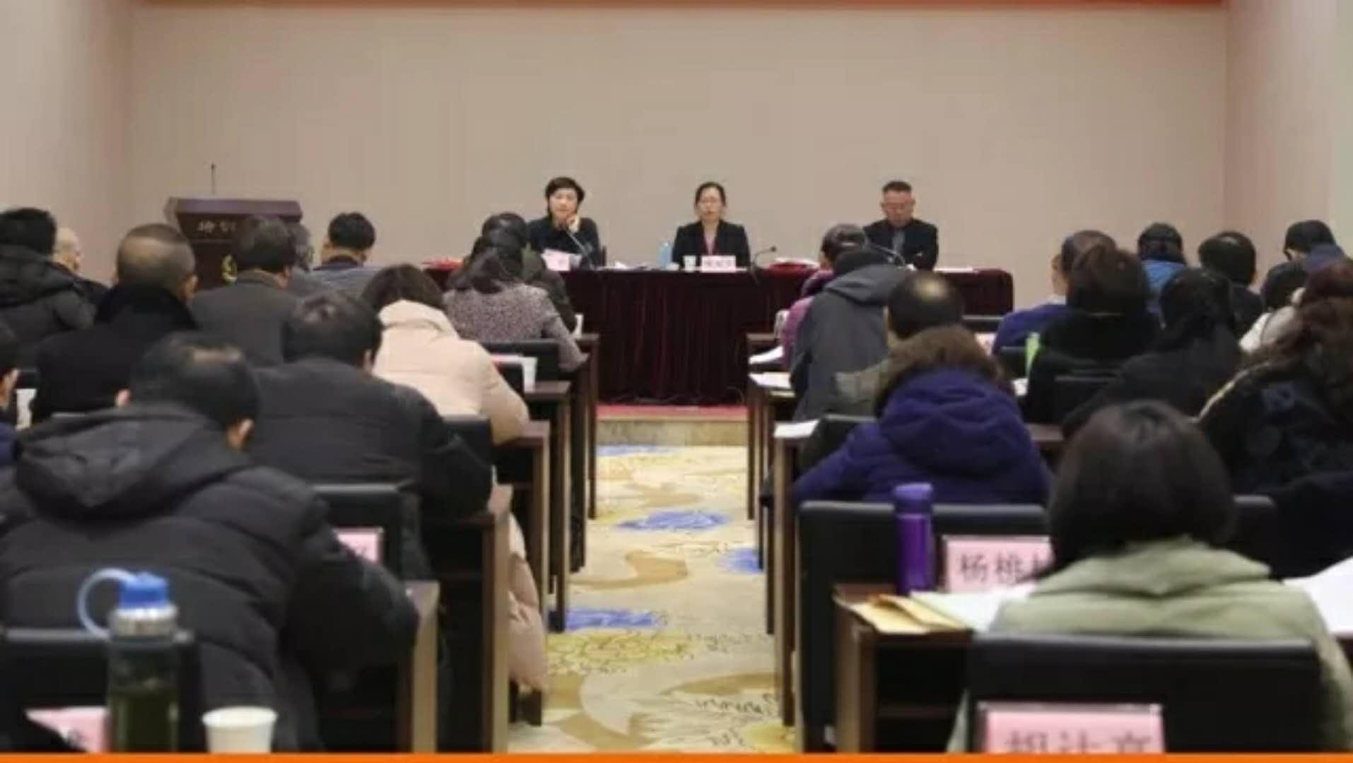 湖北省贯彻落实中国威廉希尔登录协八届三次理事会精神会议在武汉召开-1.jpg