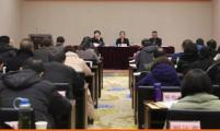 湖北省举办贯彻落实中国威廉希尔登录协八届三次理事会精神会议