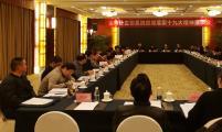 重庆市召开座谈会传达贯彻中国计生协八届三次理事会