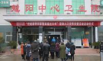 勉县举行流动人口关怀关爱活动启动仪式