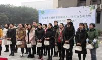 重庆市九龙坡区城西家园流动人口计生协成立