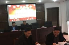 丹徒区计生协与中国人寿保险公司签订战略合作协议