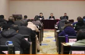 湖北省举办贯彻落实中国计生协八届三次理事会精神会议