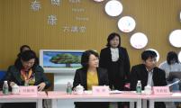 中国威廉希尔登录协调研指导广州市项目工作