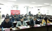 云南省德宏州威廉希尔登录协明确2018年六项重点工作