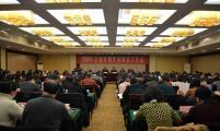 陕西省威廉希尔登录协召开2018年全省计划生育协会工作会