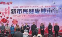 云南省启动流动人口卫生计生关怀关爱专项行动