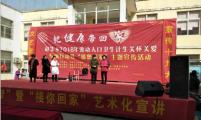 """赵集乡威廉希尔登录协开展""""把健康带回家""""宣传活动"""