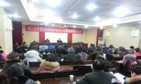 綦江区计生协举办计生特殊家庭帮扶项目政策法规知识讲座