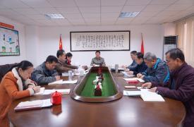 广西计生协机关党支部召开年度组织生活会
