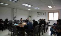陕西省威廉希尔登录协召2017年度领导班子民主生活会和组织生活会