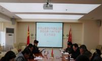 云南省计生协党总支班子召开2017年度民主生活会