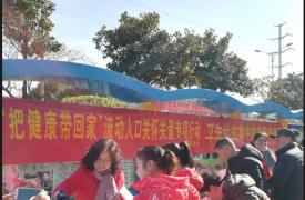 """铜陵市天井湖社区开展""""把健康带回家""""流动人口关怀关爱"""
