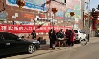 太原市小店区龙城街道元宵节开展计划生育宣传活动