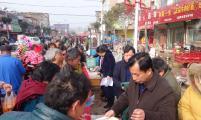太和县关集镇开展计划生育利益导向政策宣传活动