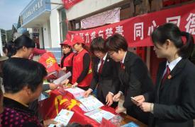 福建永安上坪乡:开展健康义诊及法制宣传服务活动