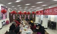 武汉市江汉区组织失独家庭欢庆元宵佳节