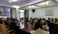 南平市延平区四鹤街道召开计划生育专题会议