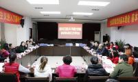 江北区召开2017年度威廉希尔登录特殊家庭帮扶项目评估会