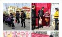 永寿县卫计局、计生协:开展系列活动  展巾帼展风采