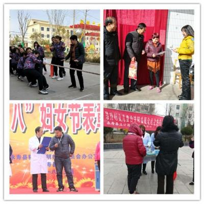 永寿县卫计局、威廉希尔登录协:开展系列活动  展巾帼展风采