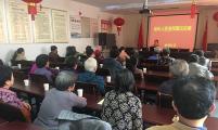 映湖社区威廉希尔登录协开展老年人权益保护知识讲座