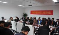 舒城驻杭流动人口威廉希尔登录协:加强区域协作 提升服务水平