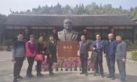 重庆市威廉希尔登录协组织党员开展主题党日活动