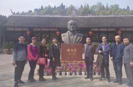 重庆市计生协组织党员开展主题党日活动
