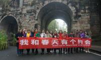 重庆渝北区多种形式帮扶威廉希尔登录特殊家庭