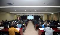 天津市召开2018年计划生育工作会议