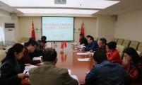 云南省计生协开展2018年党总支理论学习第三次集中学习
