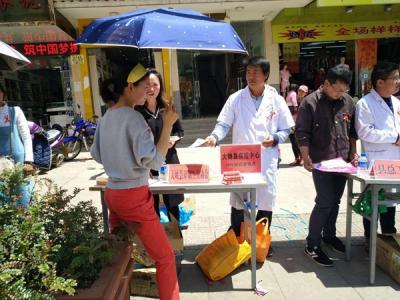 """云南楚雄大姚县开展""""第25个禁毒和防治艾滋病宣传活动"""""""