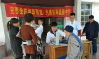 上坪乡围绕世界卫生日大力开展宣传服务活动