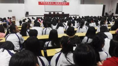 怒江州开展青春健康知识专题讲座