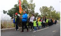 合肥市汉嘉社区威廉希尔登录协开展志愿者徒步活动