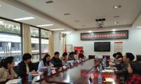 重庆市威廉希尔登录协专职副会长唐光义调研巴南区基层威廉希尔登录协工作