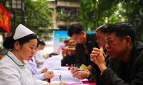 """广州荔湾区计生协开展""""健康关怀签约个性化服务包""""活动"""