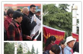 永寿县:普及健康知识 协会在行动