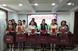"""安徽阜阳桥北社区评选表彰""""健康幸福家庭"""""""