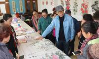 倡导全民阅读 打造书香社区