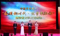 """安徽宁国最美卫计人庆祝""""五一""""节"""