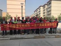 河北邯郸丛东街道威廉希尔登录协:凝心聚力 共创美好家园