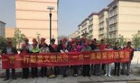 河北邯郸丛东街道计生协:凝心聚力 共创美好家园
