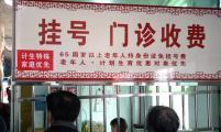 """湖南省新田县:为威廉希尔登录特殊家庭看病打通 """"最后一公里"""""""