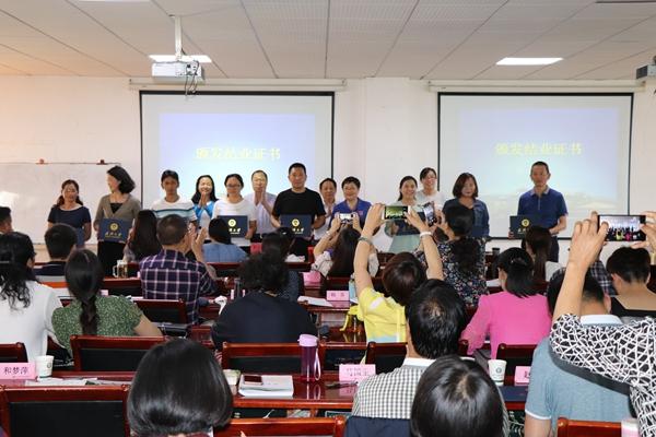 云南省计生协系统新时代领导干部能力提升研修班在武汉大学顺利举办4.jpg