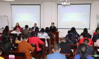 云南威廉希尔登录协新时代领导干部能力提升研修班在武汉大学举办
